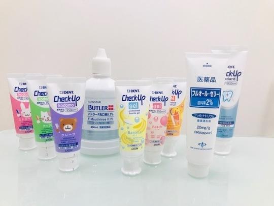 塗布 フッ素 フッ化物の局所応用についての考え方 日本小児歯科学会